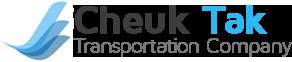 Cheuk Tak Transportation Company, Footer Logo